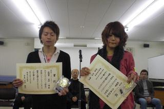04_kantousyo.jpg