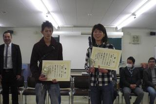 06_kantousyo.jpg