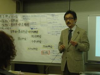 1nishikiyama.JPG