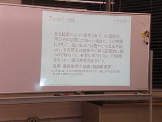 20110301007.jpg