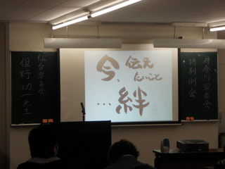 2011_09_27_01.jpg