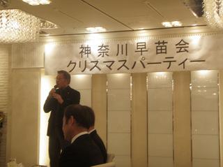 2011_12_19_001.jpg