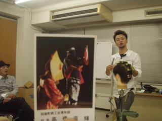 2012_09_25_004.jpg