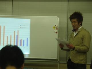 4matsumoto.JPG